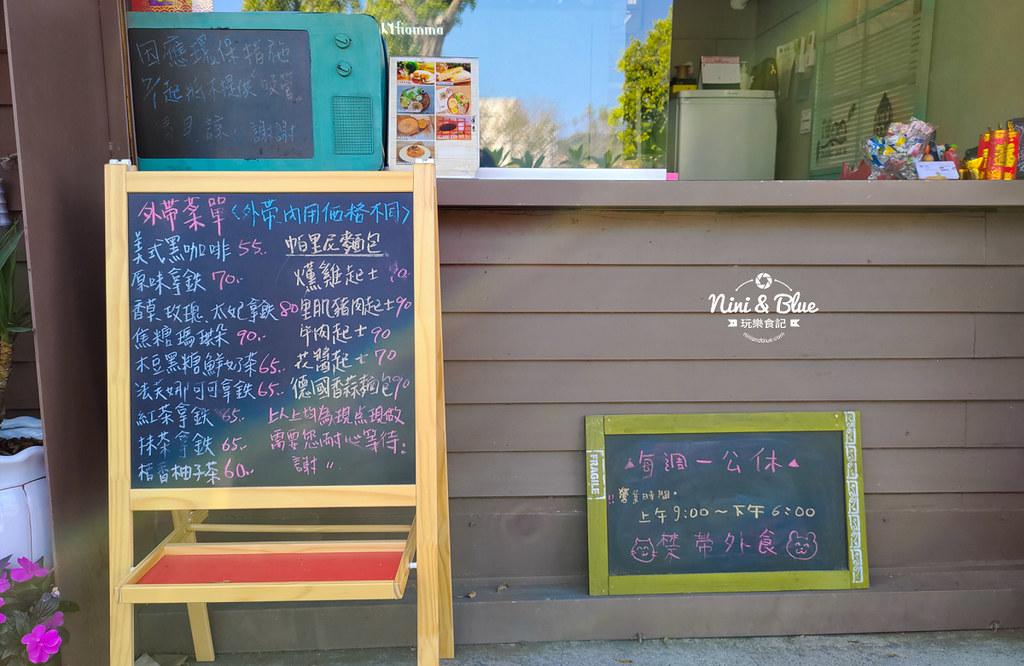 木豆咖啡 菜單 南投中興新村咖啡07