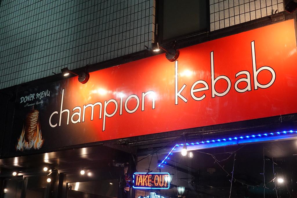 チャンピオンケバブ(練馬)