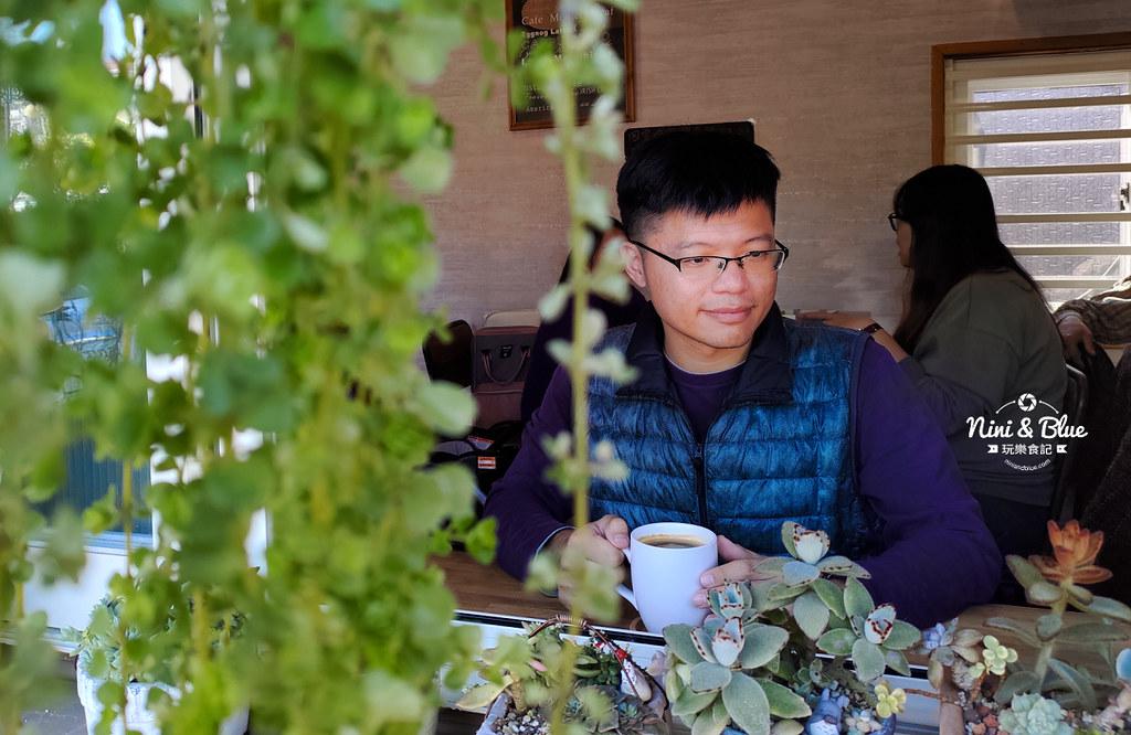 木豆咖啡 菜單 南投中興新村咖啡10
