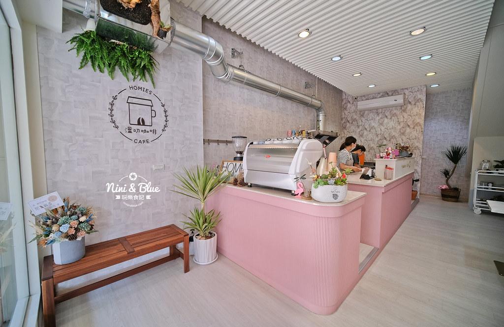 溫叨咖啡 菜單 台中大里美食05