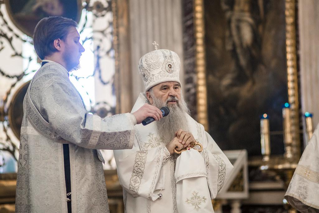 "14 марта 2020, Литургия в Александро-Невской лавре / 14 march 2020,  Divine Liturgy in Alexander Nevsky Lavra""Empire and Church"""