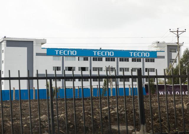 Tecno mobile phones factory, Addis Ababa Region, Addis Ababa, Ethiopia