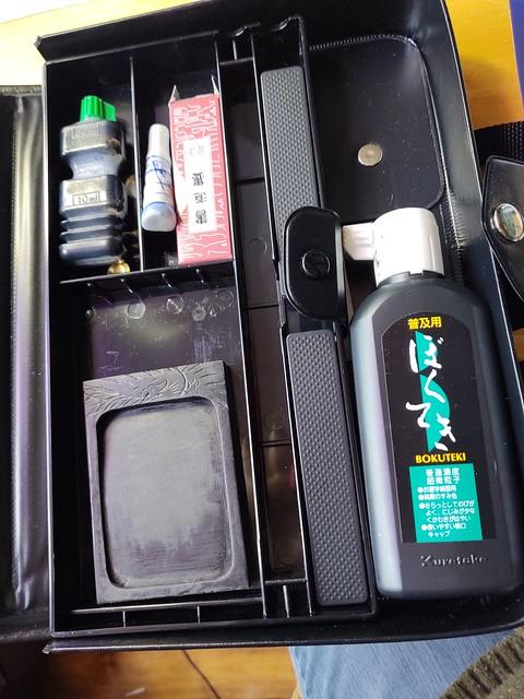 2_shodo_case_inside_center