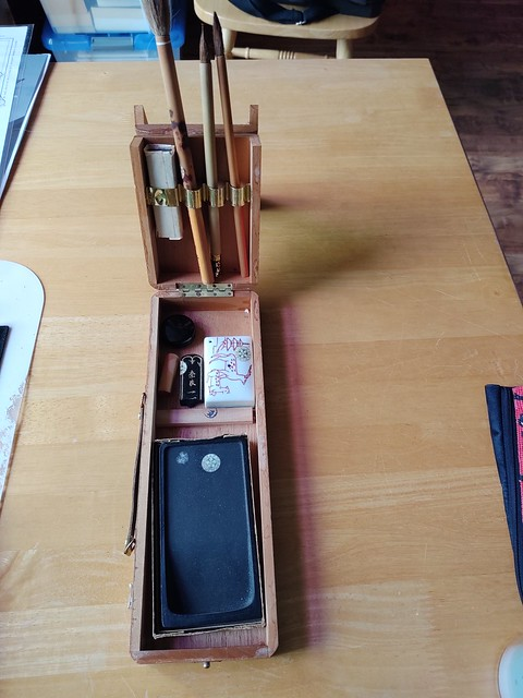 5_old_shodo_case_inside
