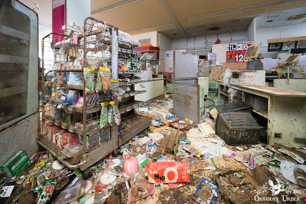 Fukushima Supermarket, Japan