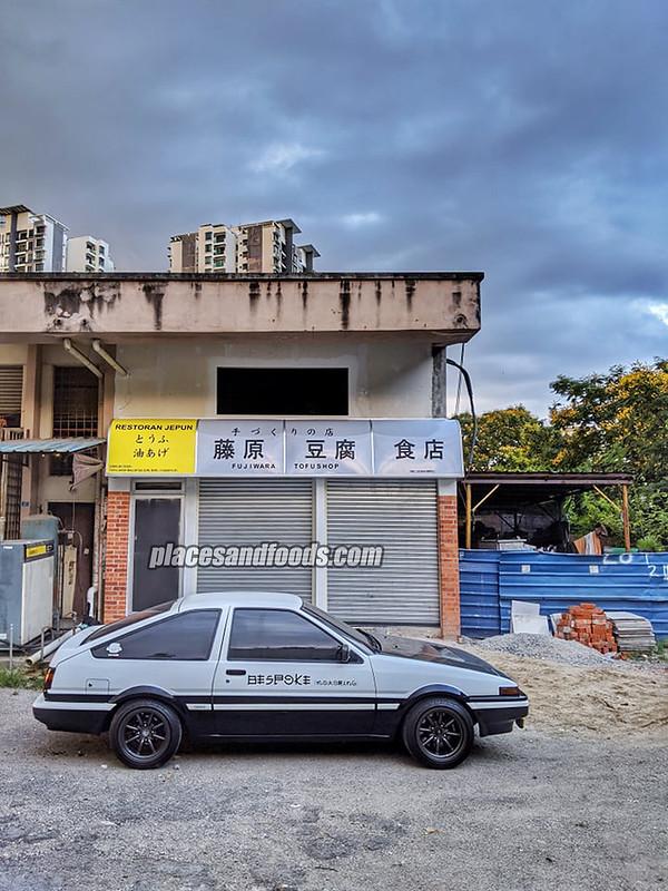 fujiwara tofu malaysia