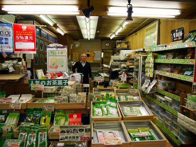 664-Japan-Kobe