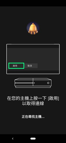 Xbox xCloud Android Connect