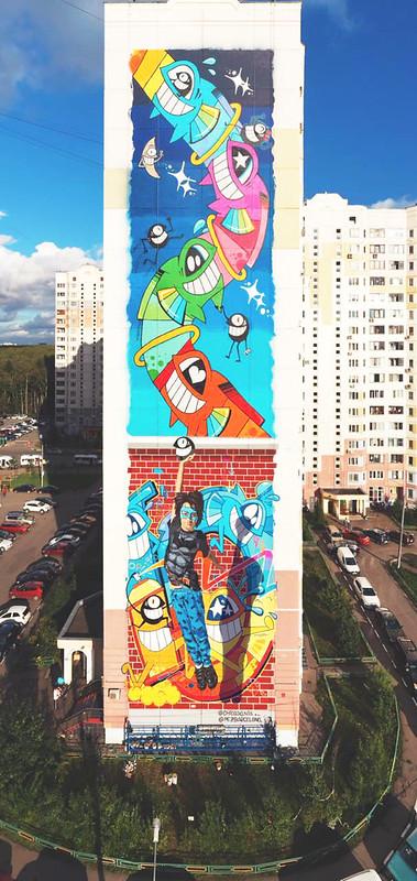 urbanmorphogenesis.Festival.Rusia2019