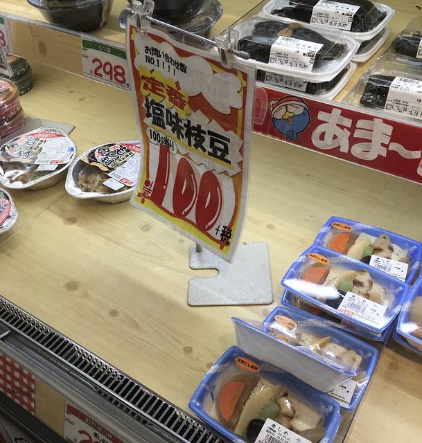 メガドンキ金沢ラパーク店