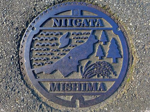 Mishima Nigata, manhole cover 2 (新潟県三島町のマンホール2)