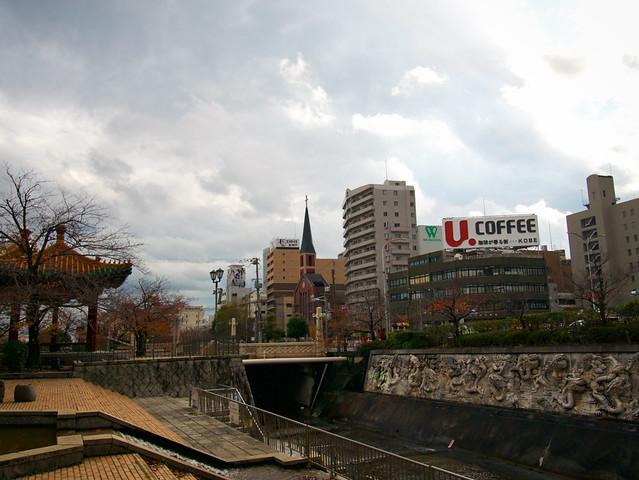 673-Japan-Kobe