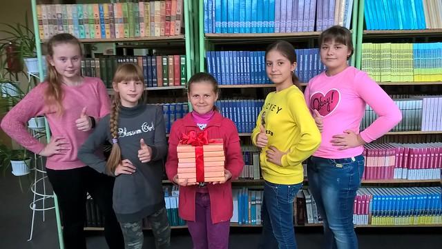 Модель бібліотеки Нової української школи