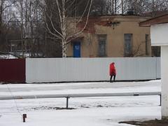 Siberian Station2