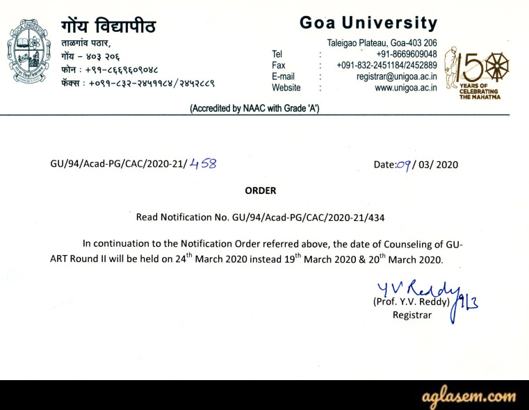 GU ART 2020 Round II Counselling Revised Date Notice