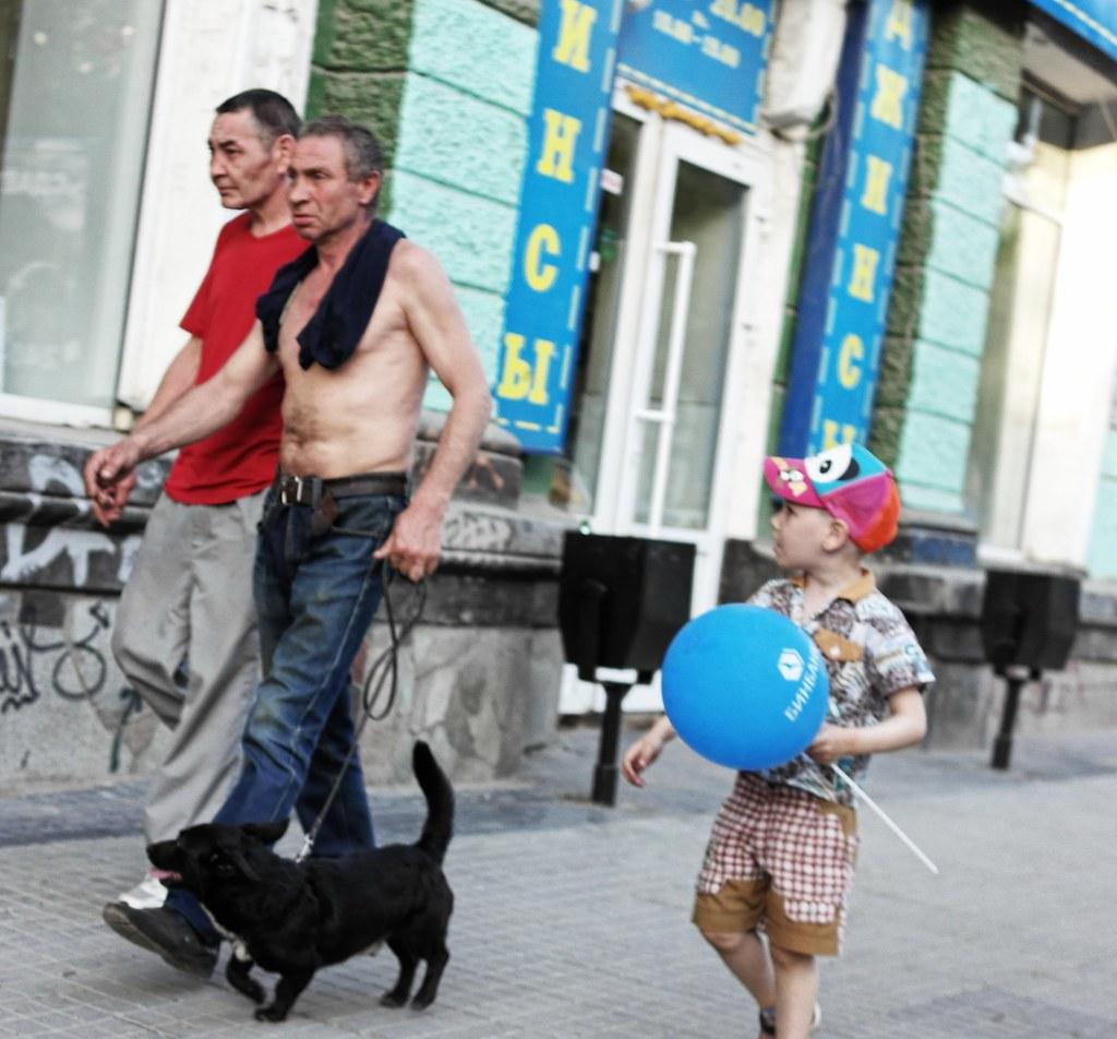 Трое и собака