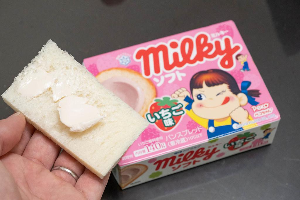 Milkey_soft_ichigo-10