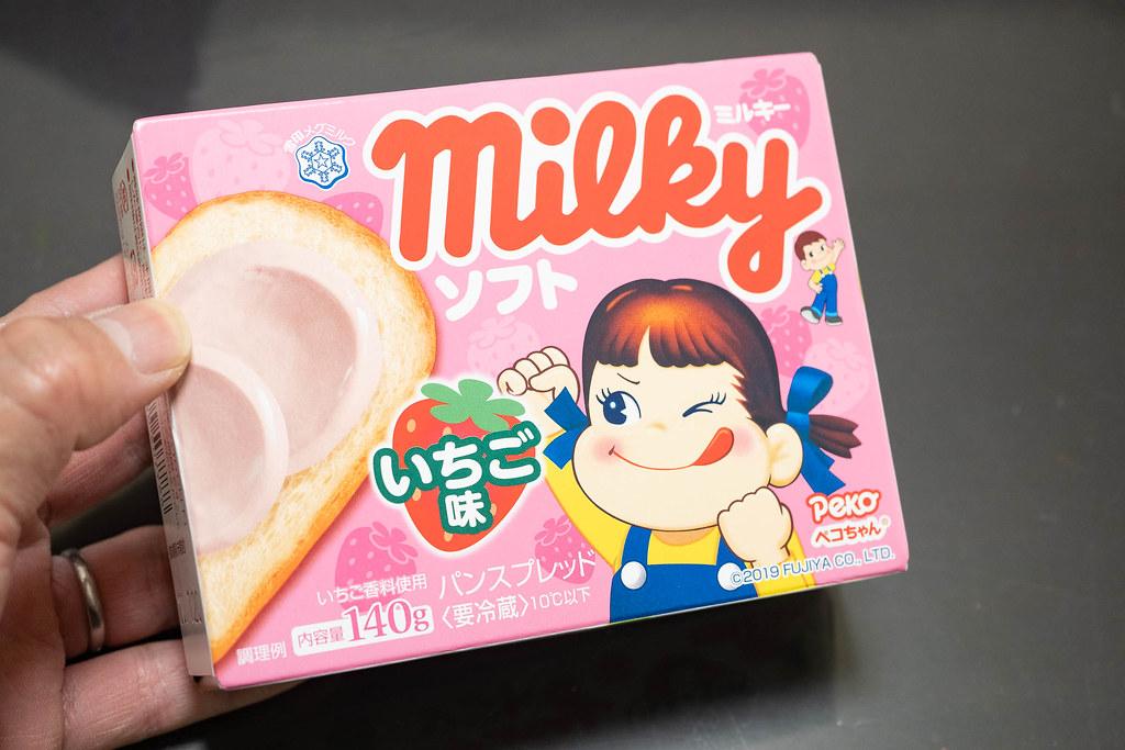 Milkey_soft_ichigo-1