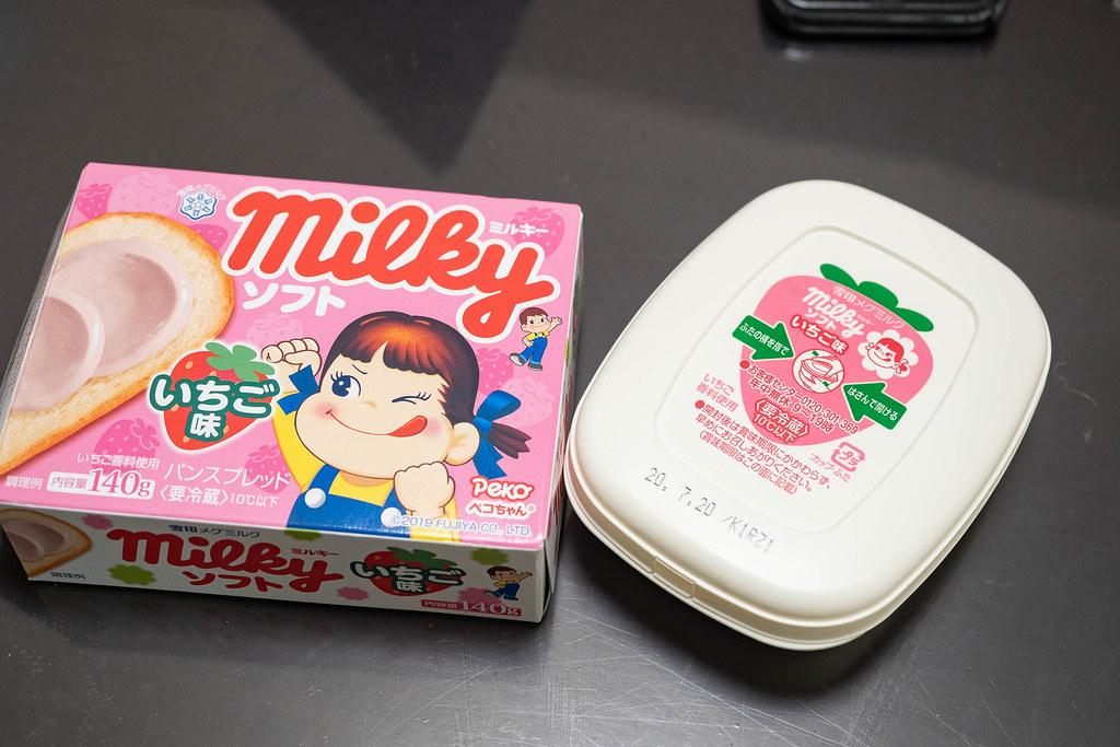 Milkey_soft_ichigo-5