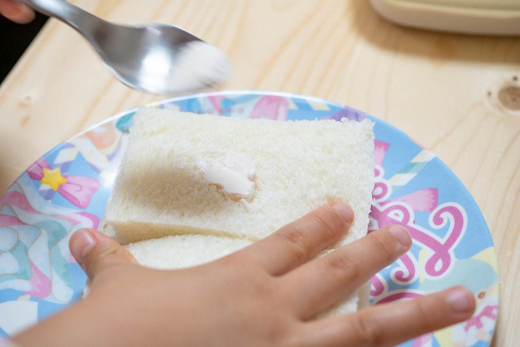 Milkey_soft_ichigo-6
