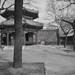 East Stele (Tablet) Pavilion, Lama Temple, Beijing