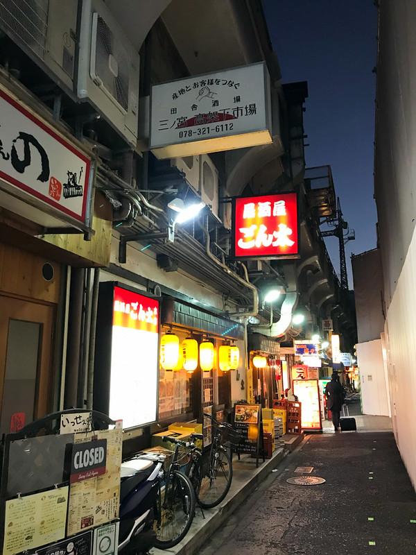 714-Japan-Kobe
