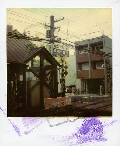 Ritsurin Koen (Takamatsu, Japan)