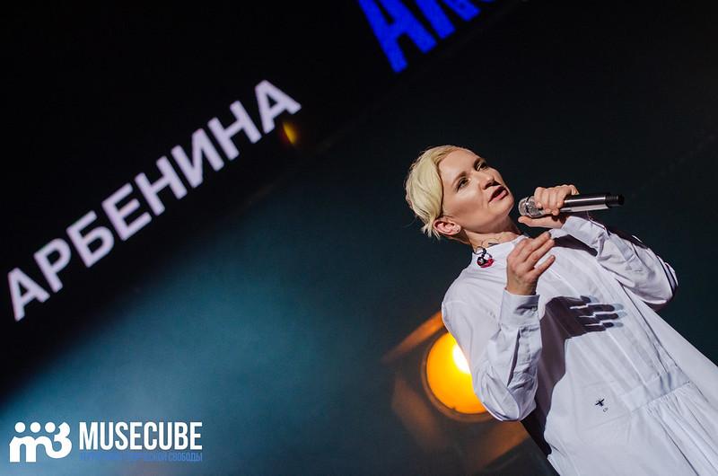Диана Арбенина -Акустика_036