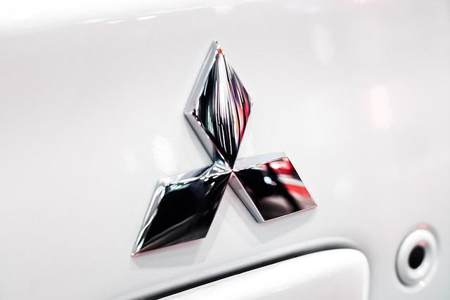 Mitsubishi logo close-up