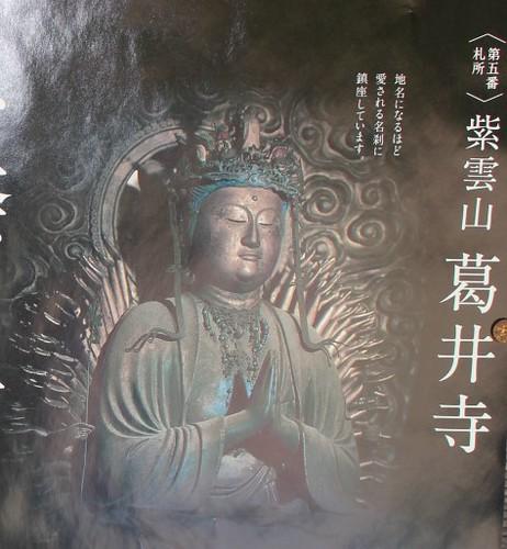kokawadera008 - コピー