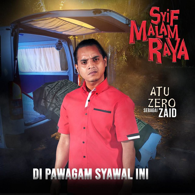 Filem SYIF MALAM RAYA