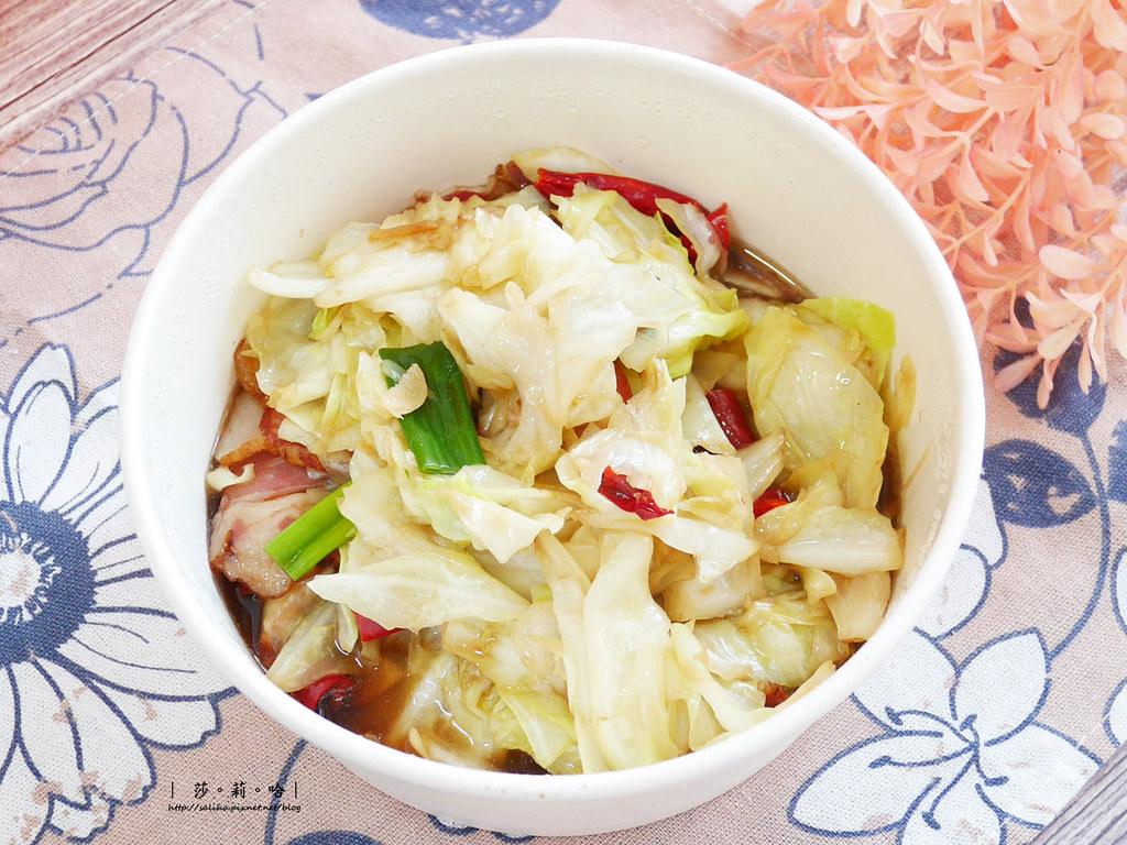新店合菜美食餐廳推薦1010湘好吃湖南菜 (7)