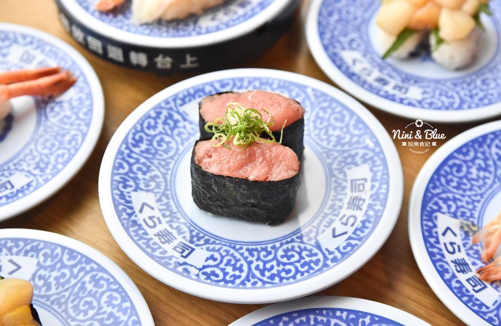 藏壽司 台中SOGO美食 迴轉壽司22