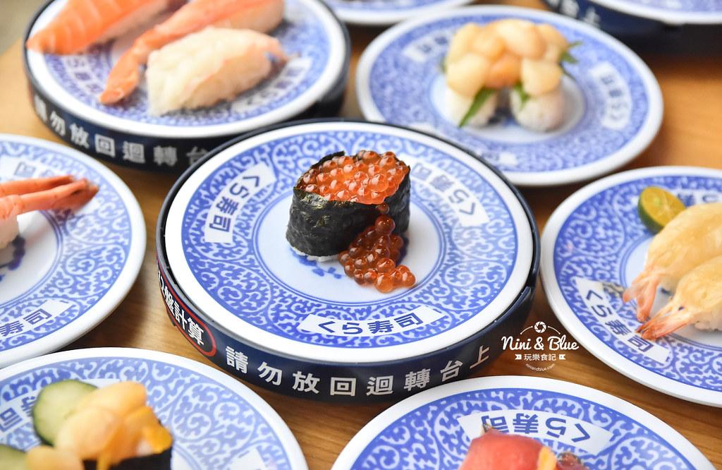 藏壽司 台中SOGO美食 迴轉壽司20