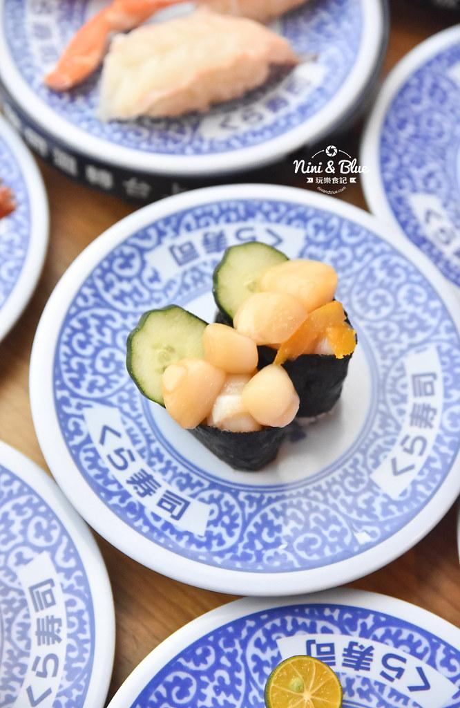 藏壽司 台中SOGO美食 迴轉壽司16