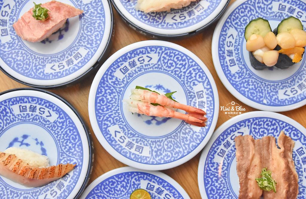 藏壽司 台中SOGO美食 迴轉壽司14