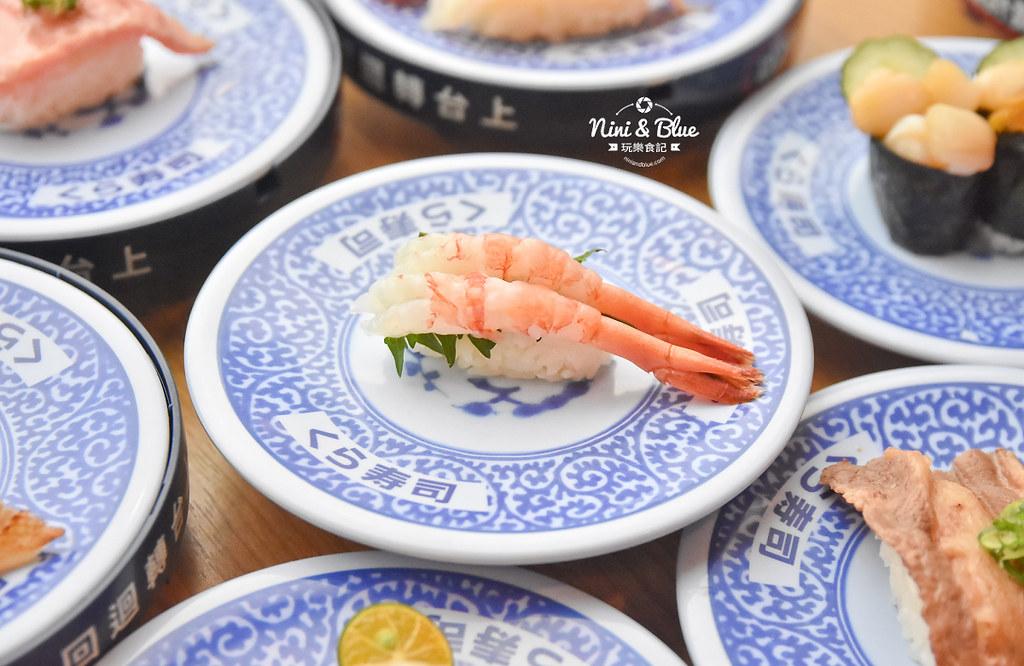 藏壽司 台中SOGO美食 迴轉壽司13
