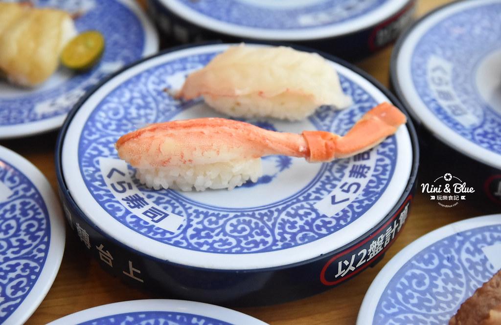 藏壽司 台中SOGO美食 迴轉壽司12