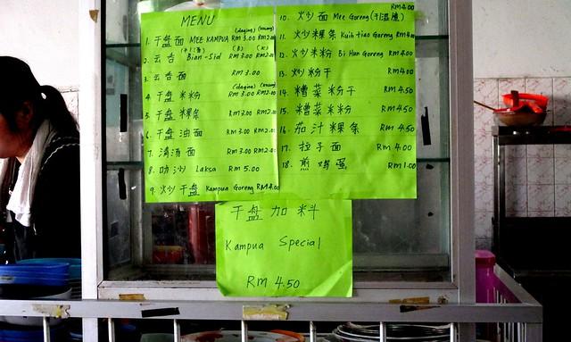 Tung Mee new menu
