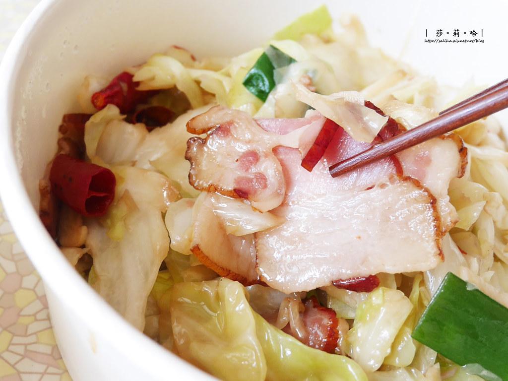新店合菜美食餐廳推薦1010湘好吃湖南菜 (8)