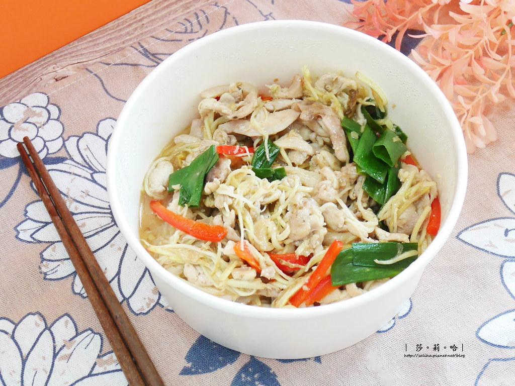 新店合菜美食餐廳推薦1010湘 (21)