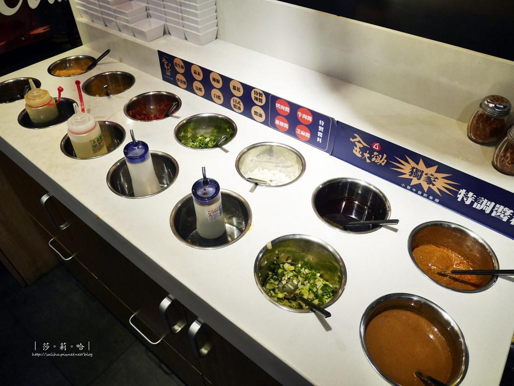 新北板橋府中站金大鋤壽喜燒SUKIYAKI火鍋麻辣鍋吃到飽餐廳好吃 (3)