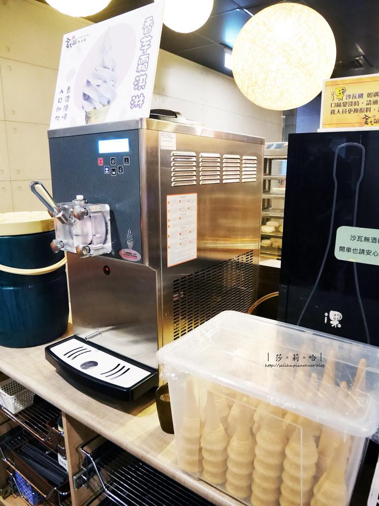 新北板橋府中站金大鋤壽喜燒SUKIYAKI火鍋麻辣鍋吃到飽餐廳好吃 (1)