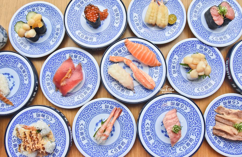 藏壽司 台中SOGO美食 迴轉壽司26