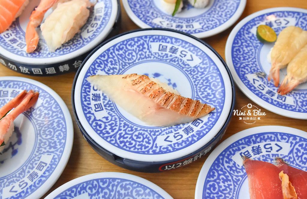 藏壽司 台中SOGO美食 迴轉壽司21