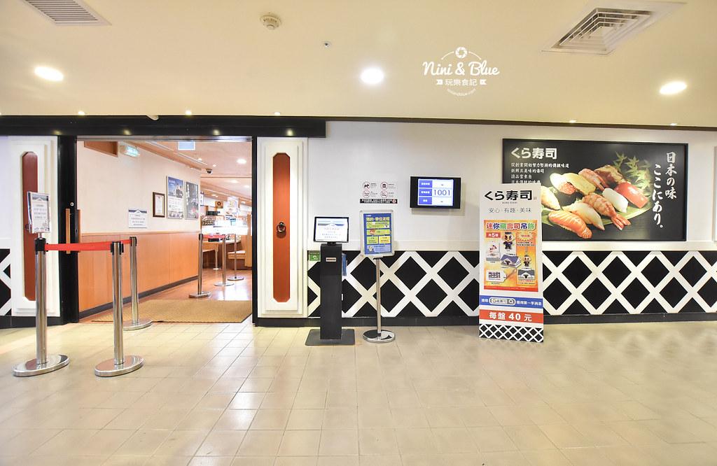藏壽司 台中SOGO美食 迴轉壽司05