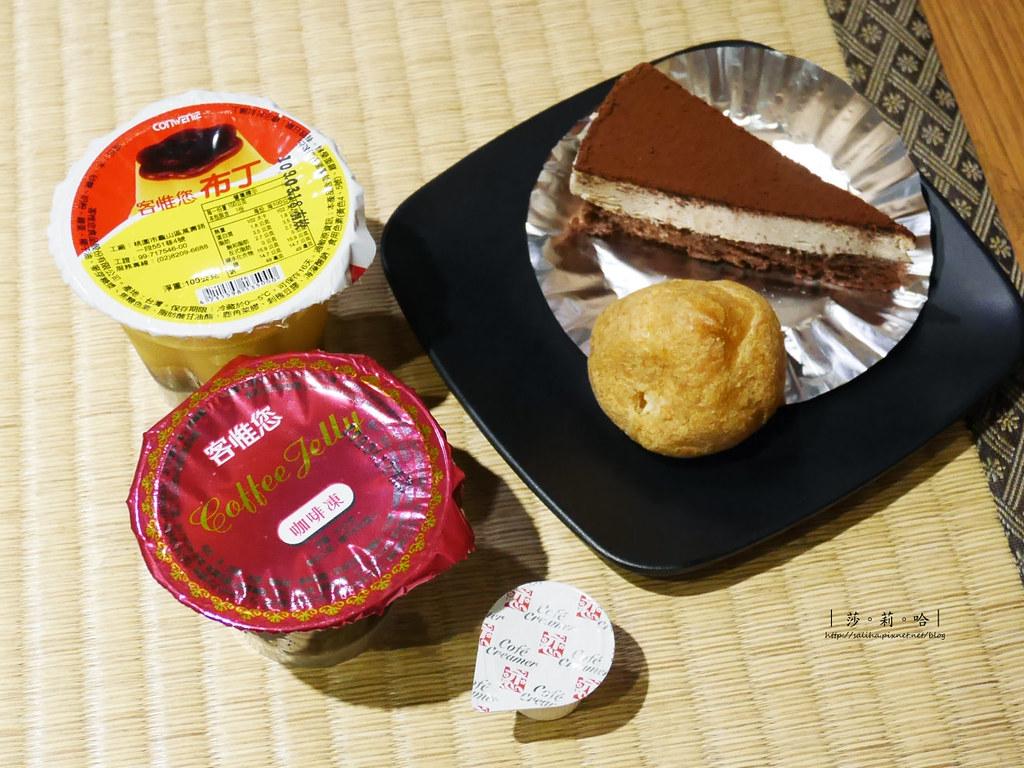 板橋好吃餐廳金大鋤壽喜燒SUKIYAKI府中店火鍋麻辣鍋吃到飽 (9)