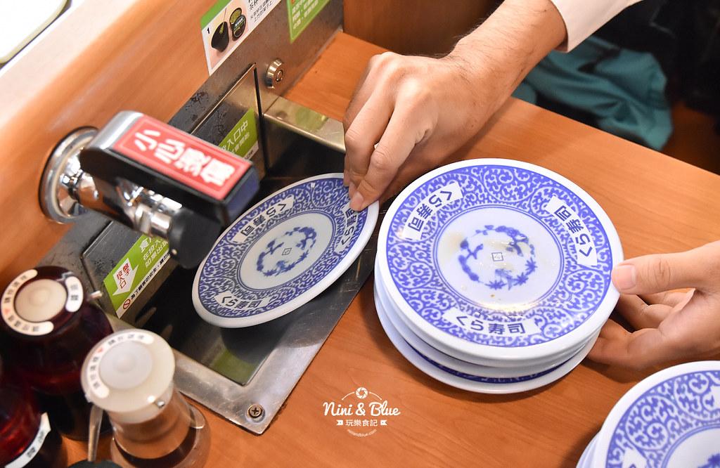 藏壽司 台中SOGO美食 迴轉壽司32