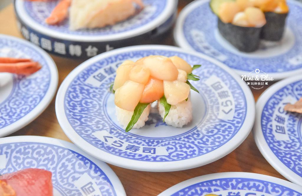 藏壽司 台中SOGO美食 迴轉壽司15