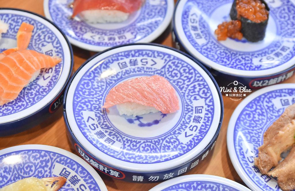 藏壽司 台中SOGO美食 迴轉壽司09